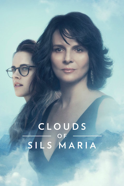 Movie Diary: Clouds of Sils Maria (2014)